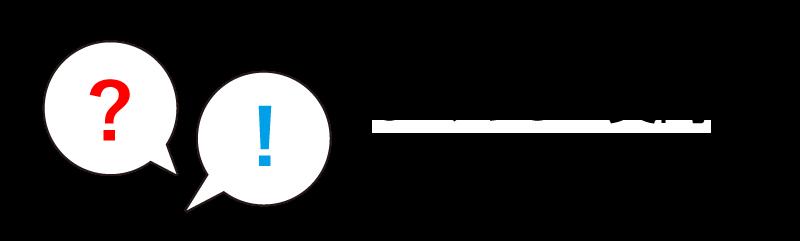 WAON POINT に関する詳しい内容はコチラから